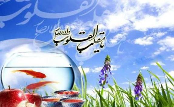 باشگاه خبرنگاران - آداب و رسوم عید نوروز در خراسان شمالی