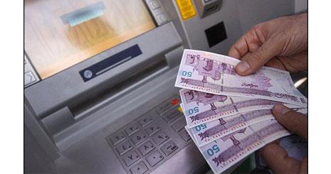 توزیع پول نو در پیشخوان های شهرنت بانک شهر
