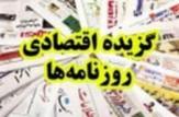 باشگاه خبرنگاران - رونمایی از جایگزین مسکن مهر/دولت با موانع اصلی تولید در بین صاحبان قدرتهای سیاسی رودررو نمیشود