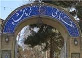 باشگاه خبرنگاران - تحویل به موقع بودجه شهرداری به شورای شهر