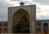 باشگاه خبرنگاران -حریم 113 اثر تاریخی پیرامون مسجد جامع اصفهان تصویب شد