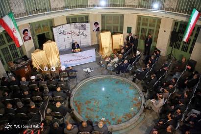 باشگاه خبرنگاران -مراسم رونمایی از تازه ترین انتشارات موزه عبرت ایران