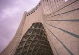 باشگاه خبرنگاران -مشکلات برج آزادی با هزینهای 14 میلیارد تومان از بین رفت