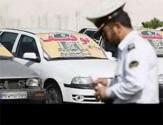 باشگاه خبرنگاران - توقیف خودروی سواری با جریمه میلیونی