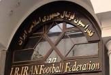 اسدی سرپرست کمیته بین الملل فدراسیون فوتبال می شود