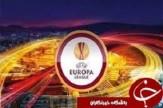 باشگاه خبرنگاران -زمان قرعه کشی مرحله یک هشتم نهایی لیگ اروپا
