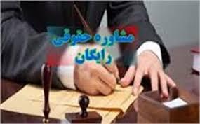 همکاری ۹۱ وکیل نیکوکار با کمیته امدادکرمان