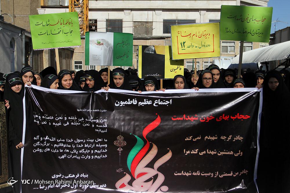 راهپیمایی دانش آموزی درحمایت از حجاب در مشهد