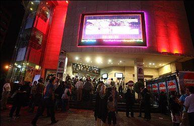 هزینه رفتن یک خانواده پنج نفره به سینما، فقط و فقط صد هزار تومان!