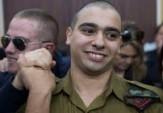 باشگاه خبرنگاران - وقتی-مجازات-پرتاب-سنگ-از-سوی-یک-کودک-فلسطینی-سنگینتر-از-آدمکشی-یک-سرباز-اسرائیلی-است