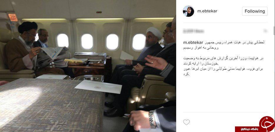 پست اینستاگرامی ابتکار درباره سفر رئیس جمهوری به خوزستان
