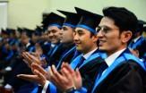 باشگاه خبرنگاران -همایش دانش آموختگان ایرانی خارج از کشور برگزار شد