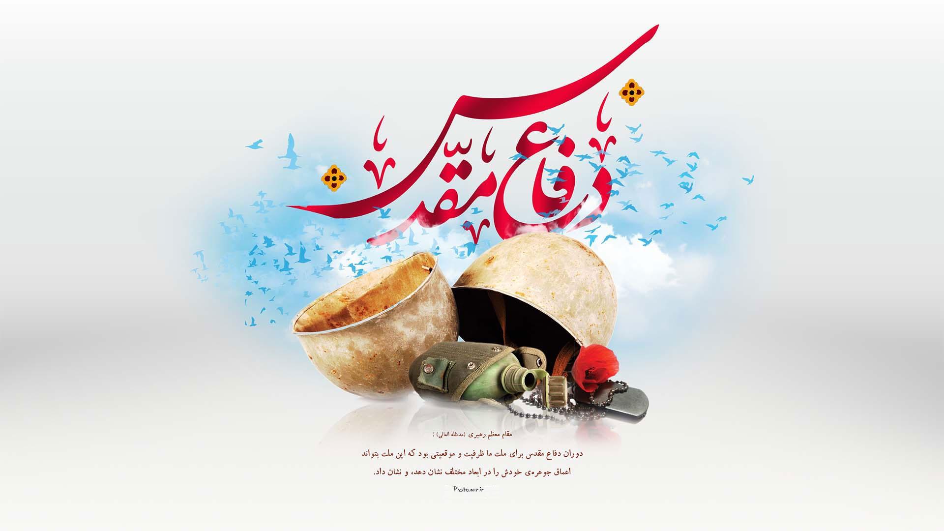 اولین جلسه هیئت امنای نیروی انقلاب اسلامی و دفاع مقدس برگزار شد