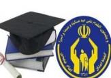 باشگاه خبرنگاران -پرداخت بیش از 150 کمک هزینه تحصیلی به دانشآموزان تحت پوشش
