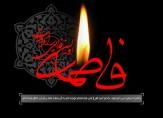 باشگاه خبرنگاران -بسته شعری ویژه شهادت حضرت زهرا (س)