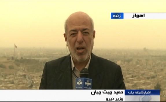 باشگاه خبرنگاران -راه اندازی چند طرح برای رفع مشکلات اهواز پس از گرد و غبار + فیلم
