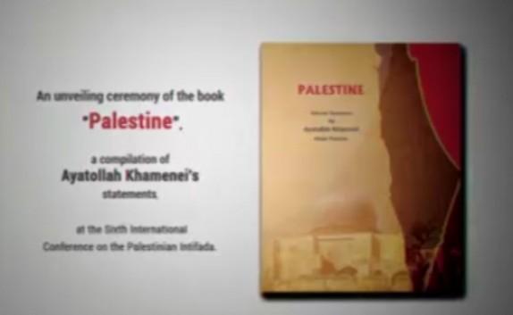 باشگاه خبرنگاران -اعتراض نتانياهو به كتاب رهبر انقلاب در سازمان ملل + فیلم