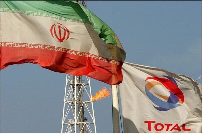 فرجام همکاری توتال با ایران چه خواهد بود/ بدعهدی ها ادامه دارد ؟