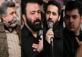 باشگاه خبرنگاران - دانلودمداحی طاهری و اکبری شب اول فاطمیه دوم ۹۵