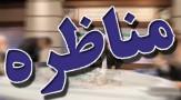 باشگاه خبرنگاران -امیرآبادی: فروش سربازی سبب افزایش میزان غایبان مشمول شده است/زارع: پیشنهاد میشود تحصیلکردهها یکسال خدمت کنند