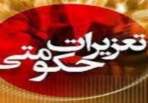 دستگیری قاچاقچی کالا در فرودگاه هاشمی نژاد مشهد