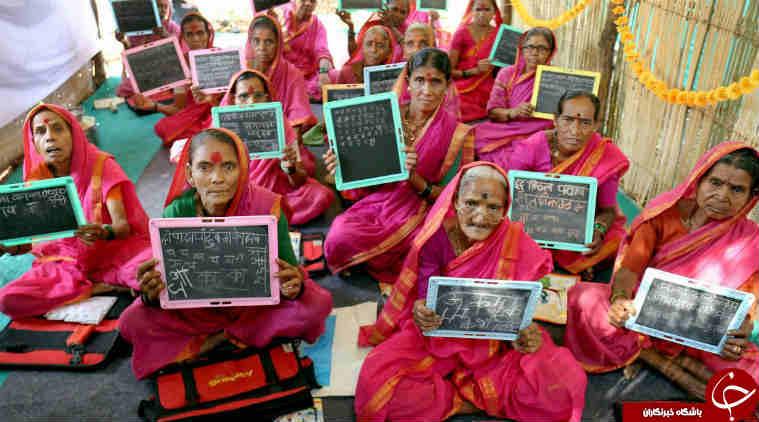 مدرسه مادربزرگ ها در هند+ تصاویر