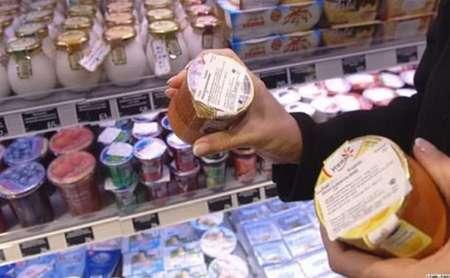 آیا میدانید؛ بیشتر خوراکی های روسیه زیان بارند؟!