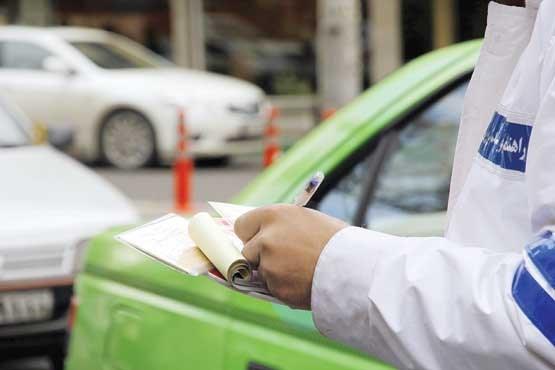بخشودگی جریمه دیرکرد رانندگی تا پایان سال 95 در صورت پرداخت جریمه تا پایان آذر 96