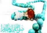 باشگاه خبرنگاران - جایگاه تسبیحات حضرت زهرا (س)
