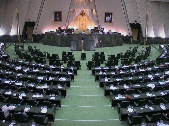 نشست نوبت شامگاهی بررسی بودجه 96 در مجلس آغاز شد