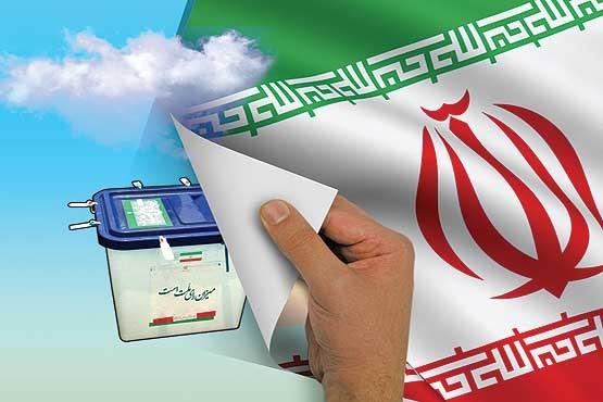 آغاز نام نویسی داوطلبان میان دورهای مجلس در چهار حوزه انتخابیه
