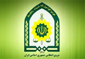 دستگیری مامور قلابی در بجنورد
