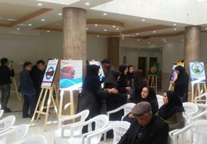 نمایشگاه دیابت در بروجن برپا شد
