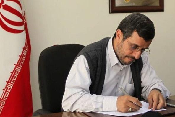 Image result for نامه احمدی نژاد به ترامپ | عکس و متن نامه محمود احمدی نژاد به ترامپ رئیس جمهور آمریکا