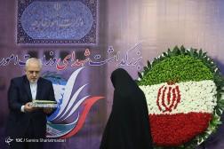 باشگاه خبرنگاران - گرامیداشت شهدای وزارت امور خارجه