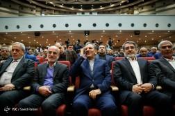 باشگاه خبرنگاران - همایش سراسری مجریان برگزاری انتخابات کشور