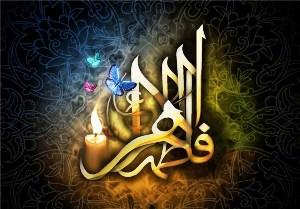 برگزاری سوگواره یاس نبوی در ۳۴ امامزاده استان یزد