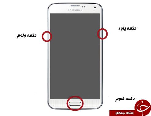 نحوه ریست کردن تلفن اندرویدی بدون داشتن رمز