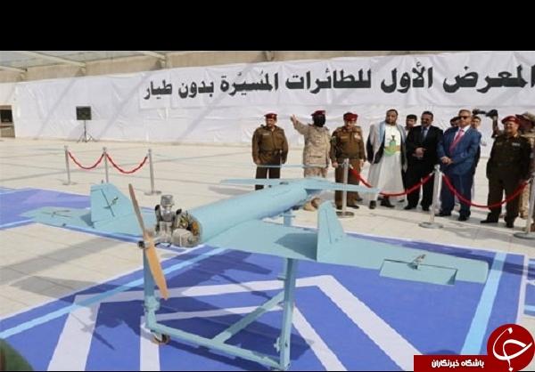 نمایشگاه پهپادهای بومی یمن+ تصاویر