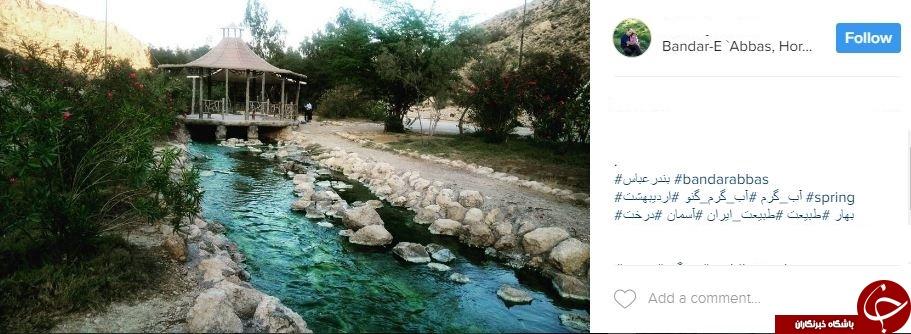 از نخلستان های شهر فن تا چشمه زلال گنو در هرمزگان
