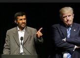 باشگاه خبرنگاران - پاسخ-فوری-ترامپ-به-نامه-احمدی-نژاد