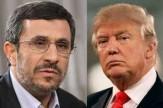 باشگاه خبرنگاران - بازتاب-نامه-احمدینژاد-به-ترامپ-در-رسانههای-آمریکا-و-جهان