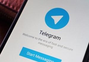 یک تله تلگرامی  برای یک آقای معلم!