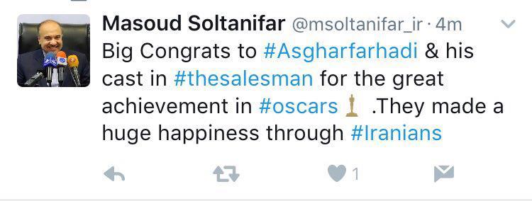 تبریک وزیر ورزش و جوانان به اصغر فرهادی