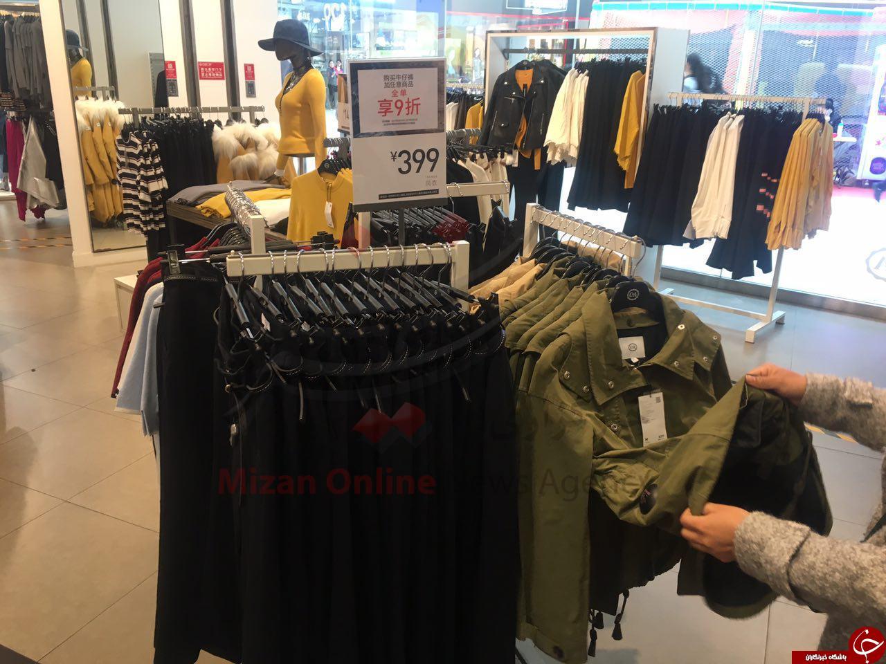 قیمت پوشاک در چین چقدر است؟ +عکس