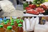 باشگاه خبرنگاران - تامین کالاهای پرمصرف شب عید مردم استان زنجان