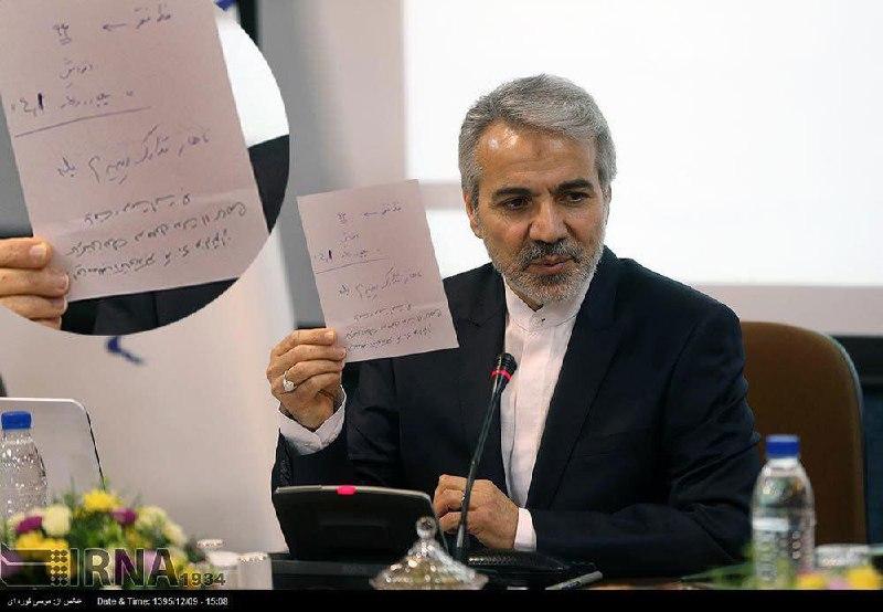 واکنش کاربران فضای مجازی به دست نوشته سخنگوی دولت+کامنت ها