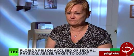 زنانی که از آزارهای جنسی در زندانهای آمریکا میگویند+ تصاویر
