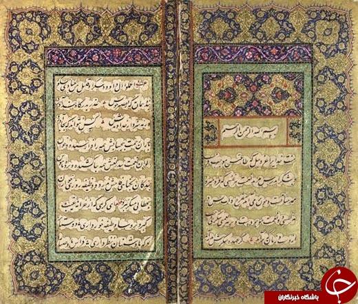 قدیمیترین نسخه موجود از کلیات سعدی+ عکس