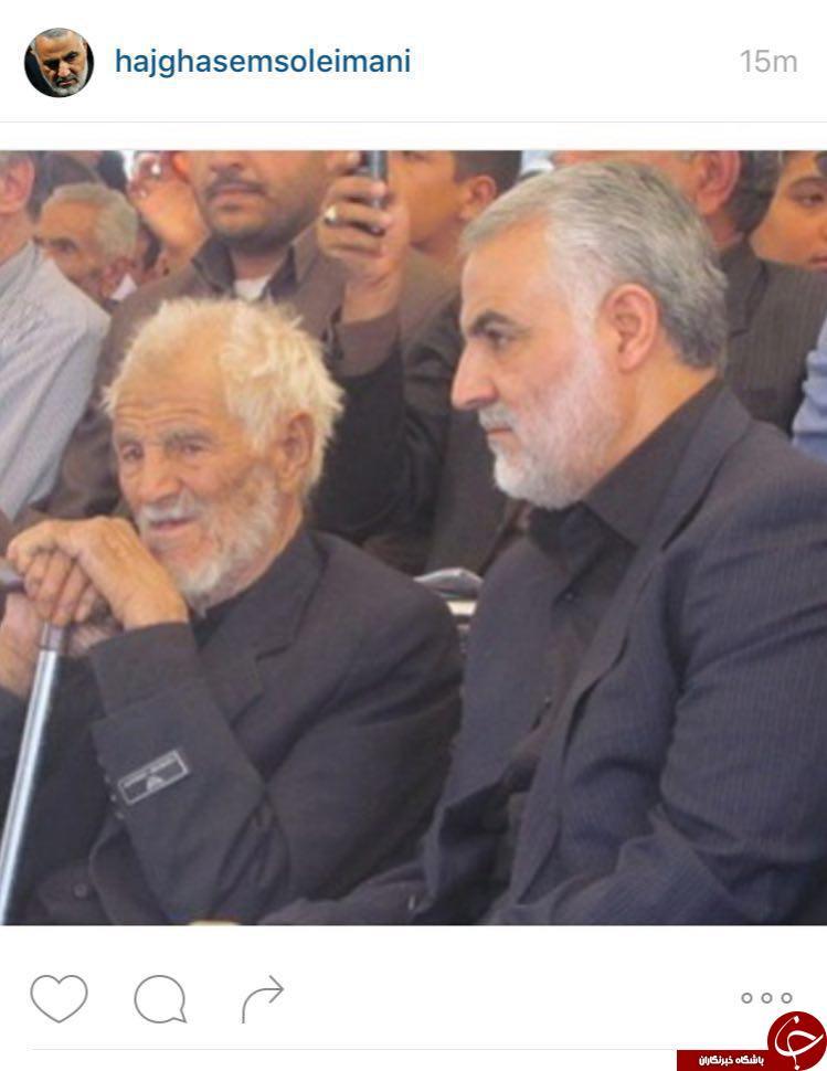 سردار سلیمانی در کنار پدرش +عکس